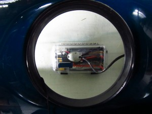 The battery box in the front compartment